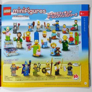 LEGO Minifiguren Serie 12 Box
