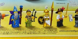 LEGO Minifiguren Serie 12 ab Oktober 2014